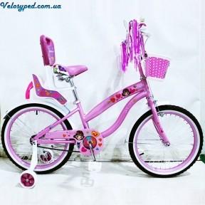 20 JASMINE pink  - 1235
